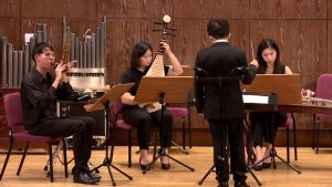 Exploring Chinese Solo/Small Ensemble Series #2
