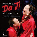 The Lesson of Da Ji