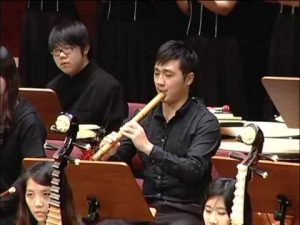 Exploring Chinese Orchestral Repertoire Series #16