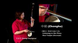 Bowed Strings: Zhonghu 中胡
