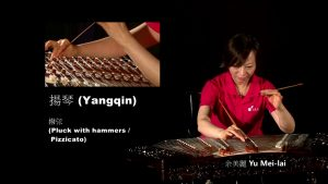 Read more about the article Plucked Strings: Yangqin 揚琴
