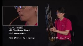 Wind Instrument: 36 Pipe Keyed Soprano Sheng 三十六簧鍵笙
