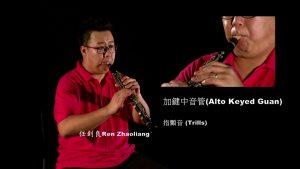 Wind Instruments: Alto Keyed Guan 加鍵中音管
