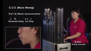 Wind Instruments: Bass Sheng 低音笙