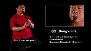 Wind Instruments: Dongxiao 洞簫