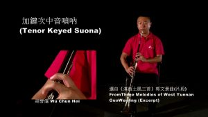 Wind Instruments: Tenor Keyed Suona 加鍵次中音嗩呐
