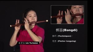 Wind Instruments: Bangdi 梆笛