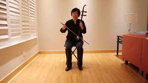 Learning the Erhu Series #6: Playing Open Strings