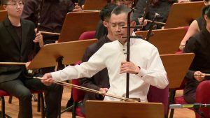 Exploring Chinese Orchestral Repertoire Series #45