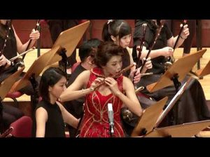 Exploring Chinese Orchestral Repertoire Series #50